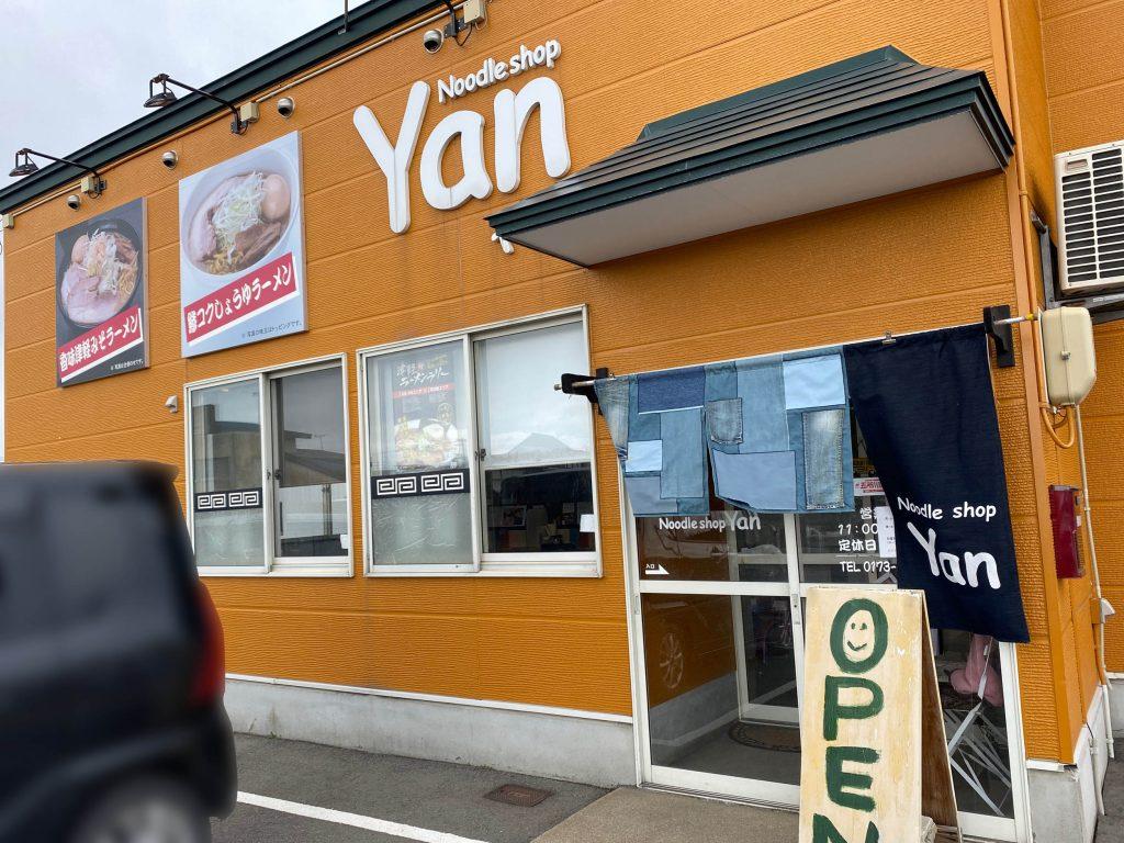 Noodle shop Yan 外観
