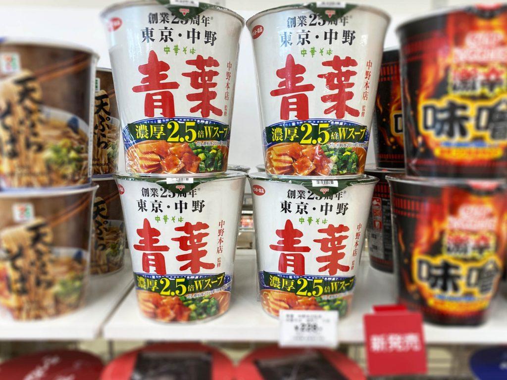 中華そば つしまカップラーメン